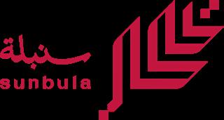 Sunbula Logo