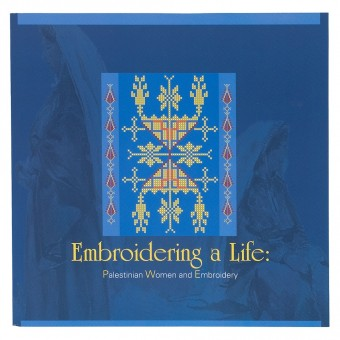 Embroidering A Life