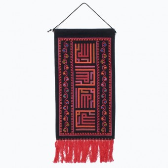 Embroidered Wall Hanging - al-Humdu