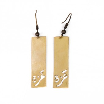 Hand-cut Brass Earrings - Gaza