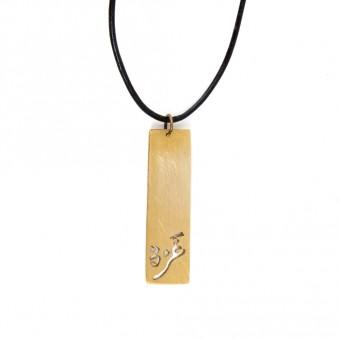 Hand-cut Brass Pendant - Gaza
