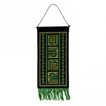 Embroidered Wall-hanging al-Humdu