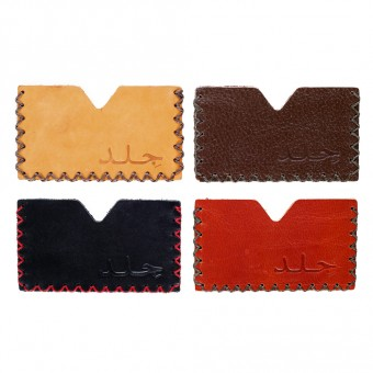 Leather Single Card Holder