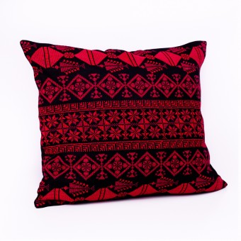 Embroidered Cushion Cover - Motif Sampler