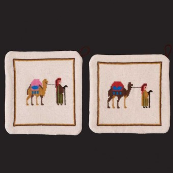 Embroidered Potholders - Desert Caravan