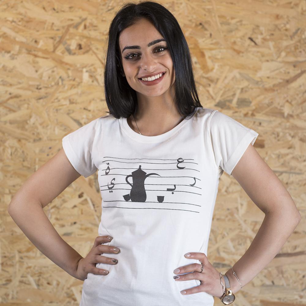 Women's T-shirt 'Arabic Coffee'
