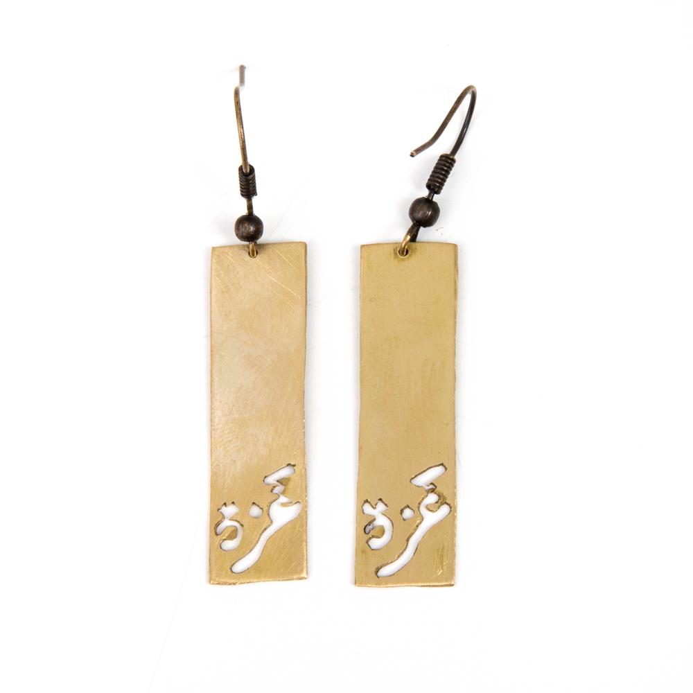 Hand-cut Brass Earrings - Gaza