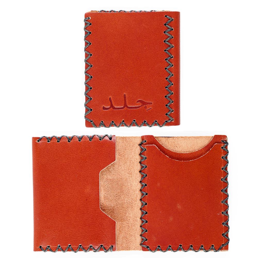 Front Pocket Leather Wallet