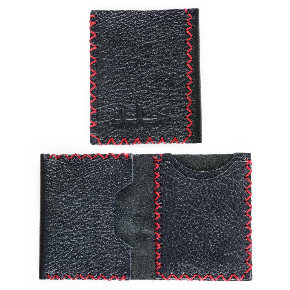 Front Pocket Wallet - Black
