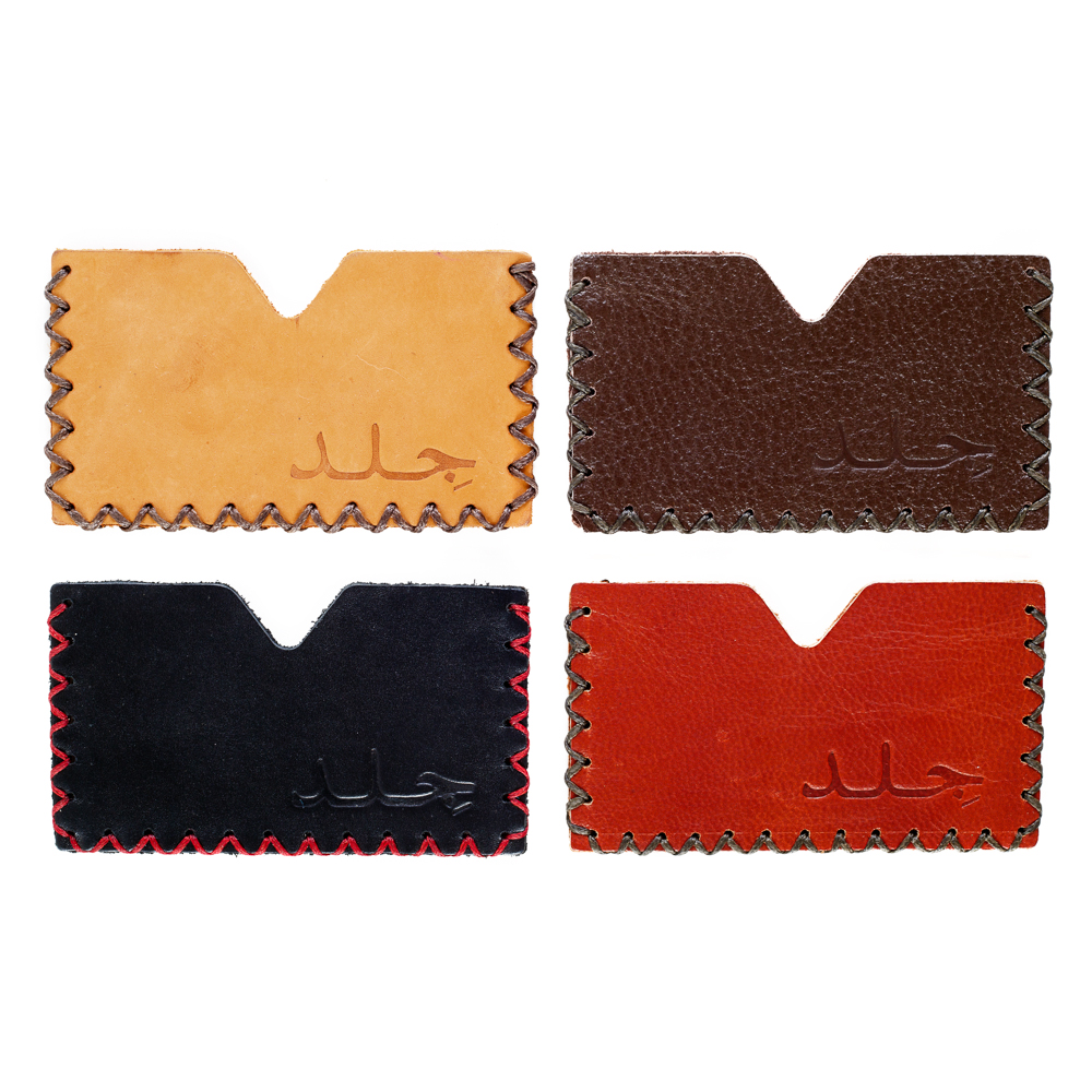 Leather Single Card Holder