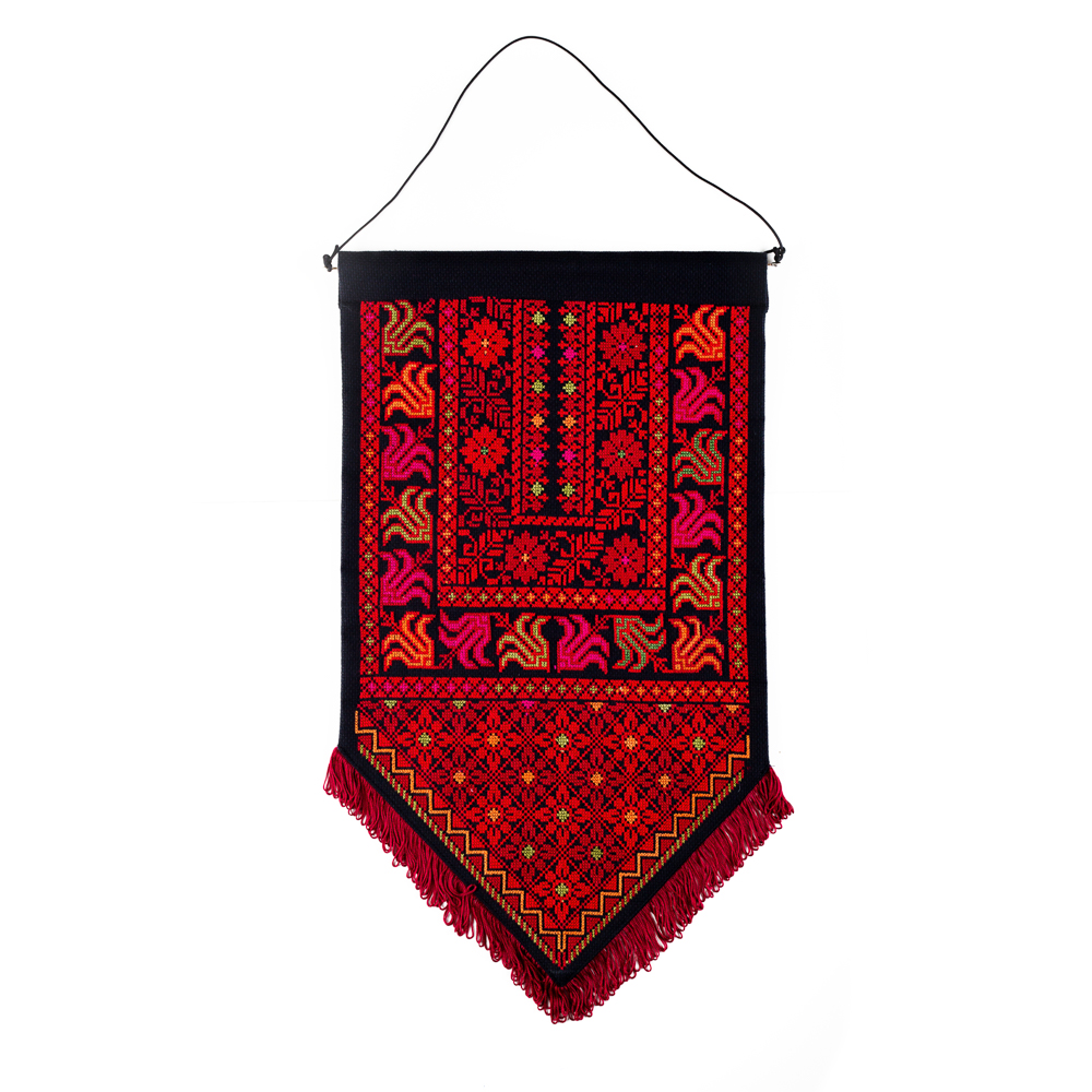 Embroidered Wall Hanging - Qabba