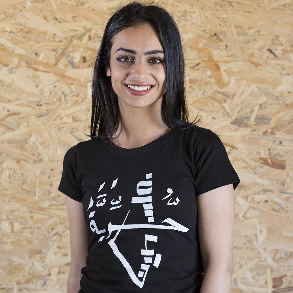 Women's T-shirt 'Palestine'