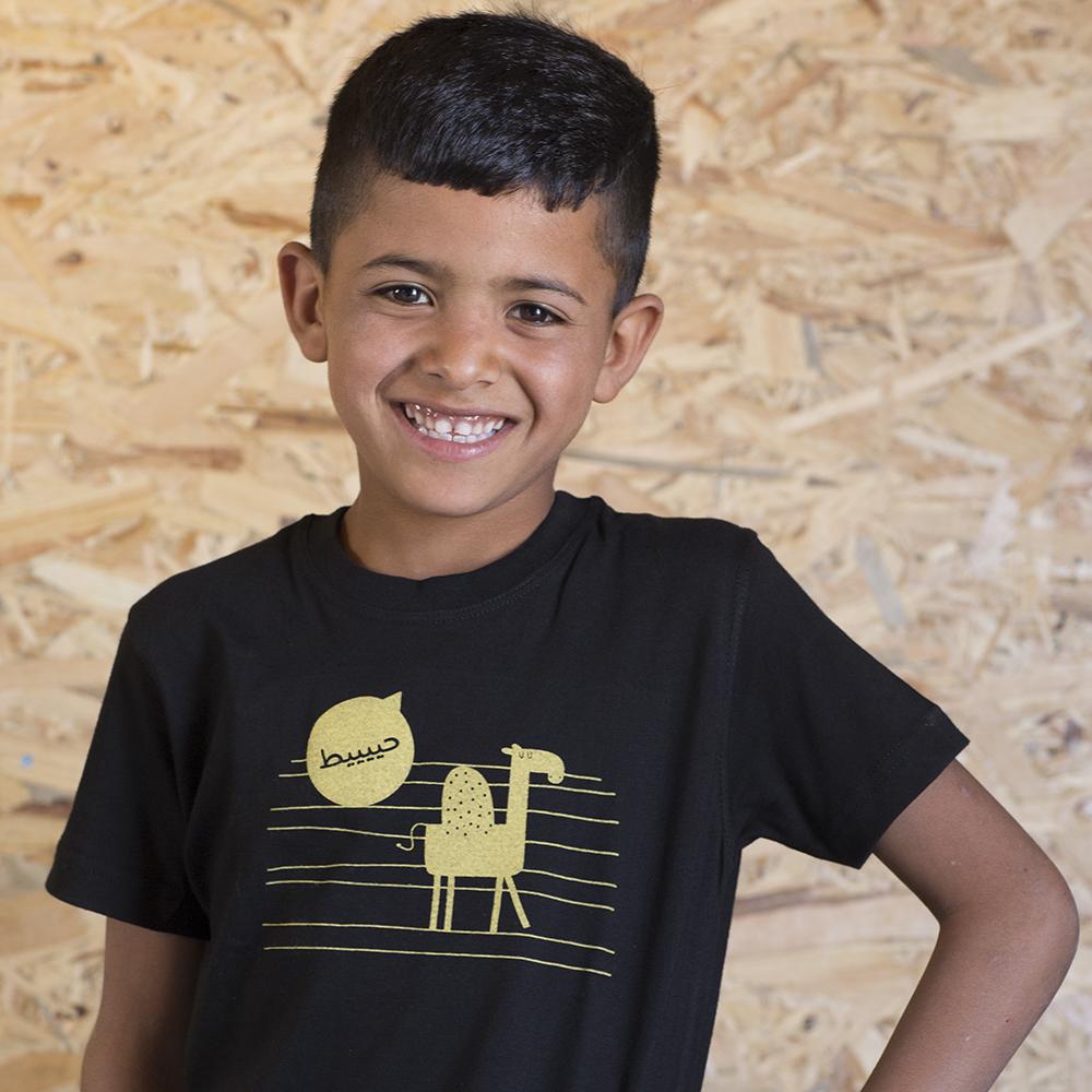 Kids' T-shirt 'Camel'