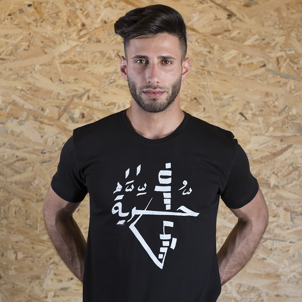 Men's T-shirt 'Palestine'
